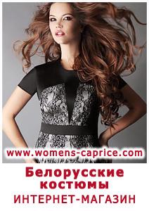Трикотажный женский спортивный костюм — купить